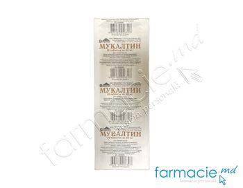 купить Mucaltin comp. 50 mg N10 (Vifiteh) в Кишинёве
