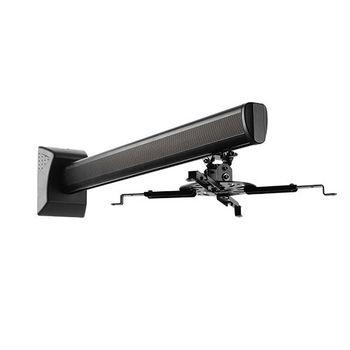 "купить Projector Wall Mount Brateck ""PRB-19"" Universal Black, 225-750mm в Кишинёве"