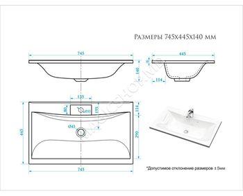 купить Умывальник на мебель Marrbaxx V019D1 в Кишинёве
