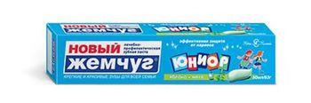 cumpără Новый Жемчуг pastă de dinți pentru copii măr şi mintă Junior, 7-12 ani în Chișinău