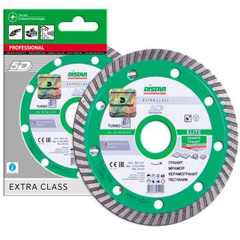 купить Алмазный отрезной диск Distar Turbo 075*1.8*6*22,225 Elite в Кишинёве