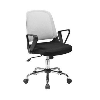 купить Офисное кресло Smart Point OC, серый в Кишинёве