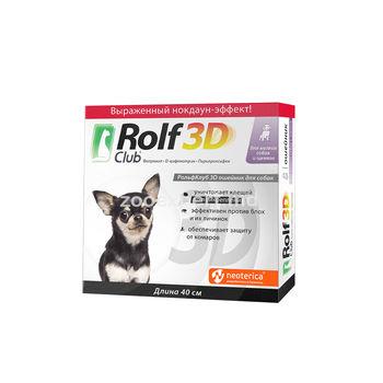 cumpără Rolf Club 3D zgardă antiparazitară pentru cățeluși și câini rase mici în Chișinău