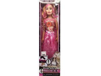 Кукла 75cm в бальном платье