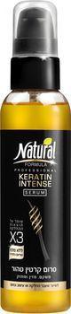 Сыворотка для волос на основе кератина Natural Formula 145 мл