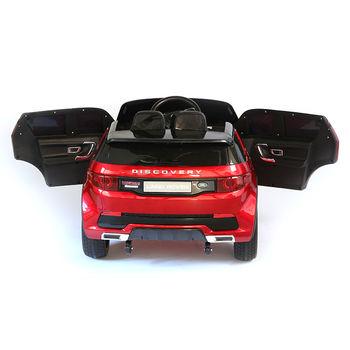 Mașină electrică Land Rover Discovery, cod 134621