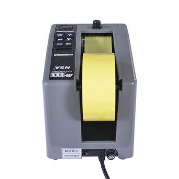 купить NSA M-1000 Автоматический диспенсер для скотча в Кишинёве