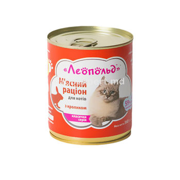 cumpără Leopold cu iepure 360gr în Chișinău