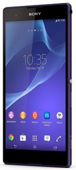Sony Xperia T2 Ultra (D5303) Purple