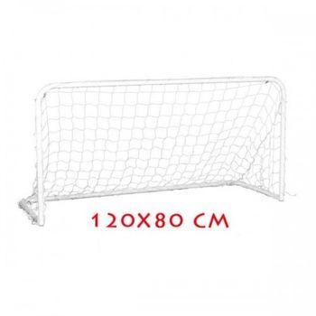 Футбольные ворота 80x120 см Yakimasport 100078