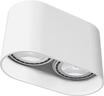 купить 9241 Светильник OVAL WHITE 2л в Кишинёве