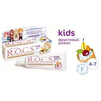 cumpără набор R.O.C.S. - KIDS (4-7) în Chișinău
