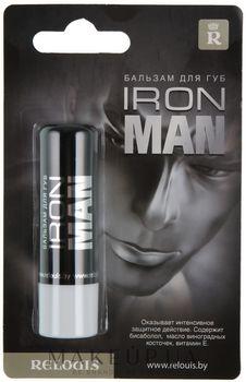 купить Бальзам для губ «Iron man» в Кишинёве