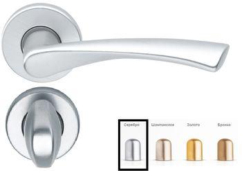 Дверная ручка на розетке Milano-F1 серебро + накладка WC
