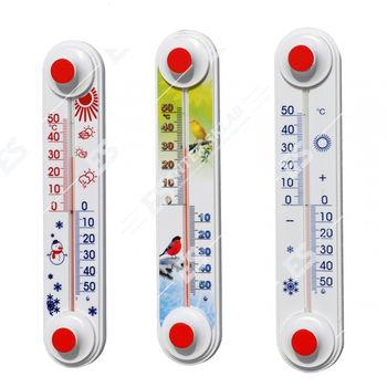 cumpără Termometru exterior pe geam în Chișinău
