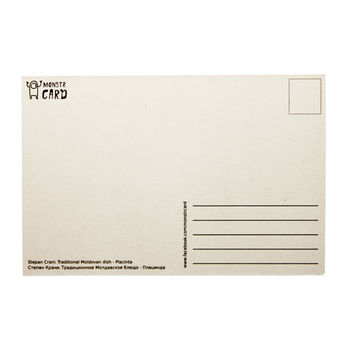 купить Почтовая Открытка - Плацинда в Кишинёве