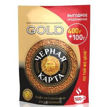 Кофе Черная Карта Gold 500гр