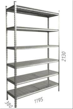 купить Стеллаж металлический с металлической плитой Gama Box 1195Wx380Dx2130 Hмм, 6 полок/MB в Кишинёве