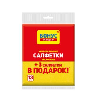 купить Cалфетки Бонус универсальные вискозные, 10 шт в Кишинёве