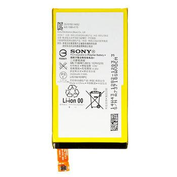 Аккумулятор Sony Xperia Z3 Mini