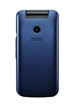 купить Philips E255 Dual Sim,Blue в Кишинёве