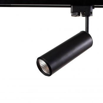 купить A1412PL-1BK Трековый светильник PERISCOPIO чёрный в Кишинёве