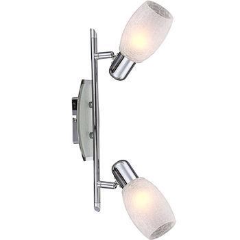 купить 54917-2 Светильник Cyclone 2л в Кишинёве