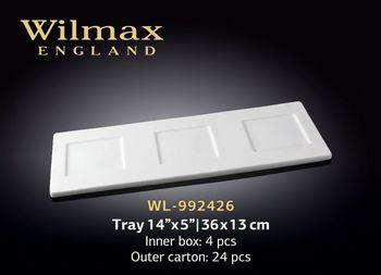 Поднос WILMAX WL-992426 (36х13 см)