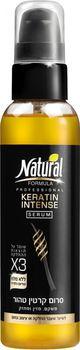купить Natural Formula Сыворотка для волос на основе кератина (145 мл) 961908 в Кишинёве