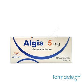 купить Algis comp. film.5 mg N10 в Кишинёве