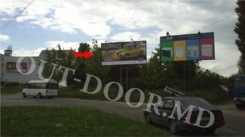 купить KTC25130A в Кишинёве