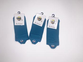 Kardesler унисекс короткие носки