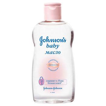 купить Johnson`s Baby масло для детей, 200 мл в Кишинёве