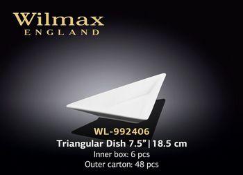 Блюдо WILMAX WL-992406 (18,5 см)