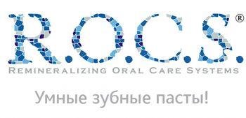 купить R.O.C.S. - SENSATIVE (Мгновенный эффект) в Кишинёве