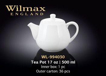 Чайник заварочный WILMAX WL-994030/A (500 мл)