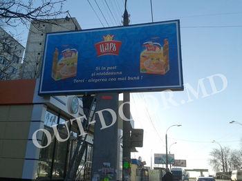 купить KBT31002B в Кишинёве