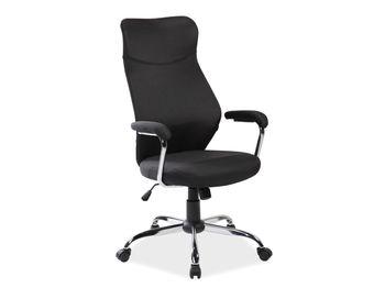 купить Кресло Q-319 в Кишинёве