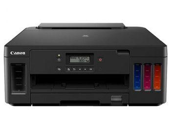 купить Printer Canon Pixma G5040, Color Printer/Duplex в Кишинёве