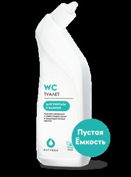 DutyBox WC - Многоразовая емкость для средства