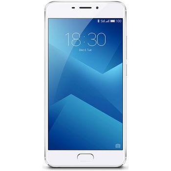 """Meizu M5 Note EU 16GB Silver,  DualSIM, 5.5"""" 1080x1920 IPS, Mediatek MT6755, Octa-Core up to 1.8GHz, 3GB RAM, Mali-T860 MP2, microSD (SIM 2 slot), 13MP/5MP, LED flash, 4100mAh, WiFi-N/BT4.0, LTE, Android 6.0, Fingerprint"""