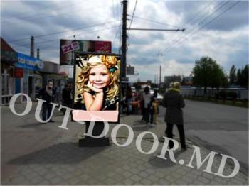 купить KCN24180B в Кишинёве