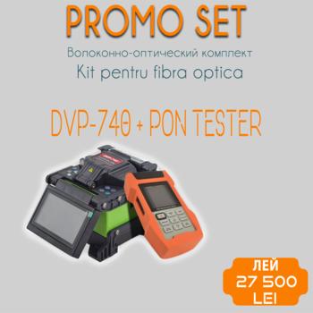 купить Волоконно-оптический комплект DVP - 740 Fusion Splicer  Тестер PON-сетей MT3217 в Кишинёве