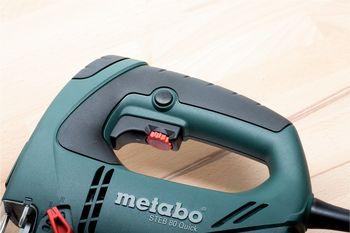 купить Лобзик Metabo STEB 80Quick в Кишинёве
