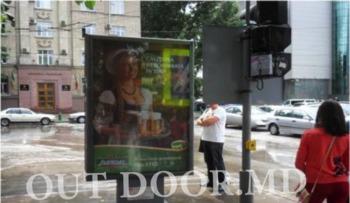 cumpără KTC24125B în Chișinău