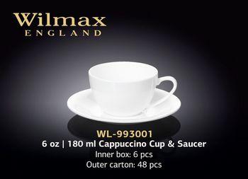 Чашка WILMAX WL-993001 AB (с блюдцем 180 мл)
