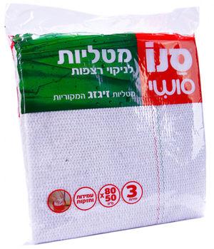 купить Sano Тряпка для пола Sushi Zigzag, 40 шт в Кишинёве