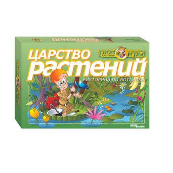 "Викторина ""Царство растений"" (Твой кругозор), код 40748"