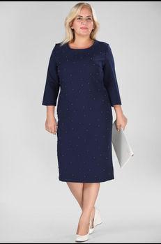 купить Платье Simona ID2012 в Кишинёве