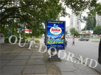 купить KBT24004B в Кишинёве